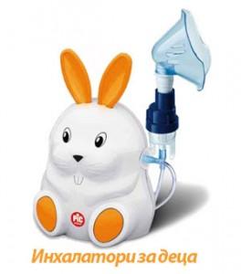 Inhalatori za deca